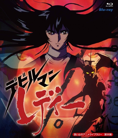 постер аниме Леди-дьявол