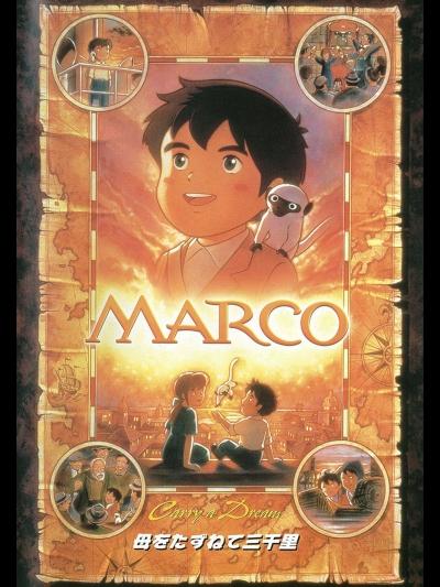 постер аниме Марко