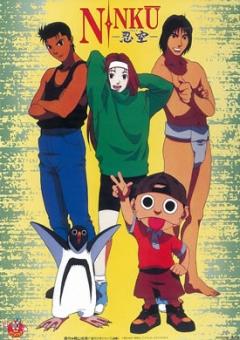 постер аниме Нинку - Фильм