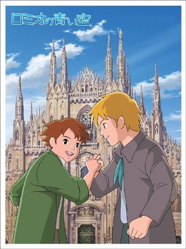 постер аниме Romeo no Aoi Sora