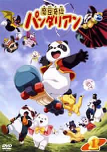 постер аниме Mafukiden: Pandarian