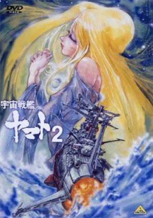 постер аниме Космический крейсер Ямато [ТВ-2]