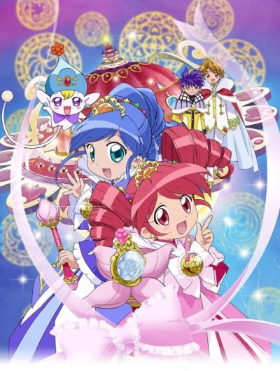 постер аниме Fushigi-boshi no Futago-hime