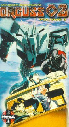 постер аниме Choujikuu Seiki Orguss 02