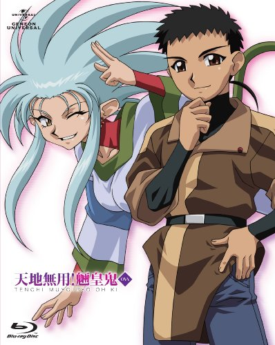 постер аниме Тэнти - лишний! Рё-о-ки 2