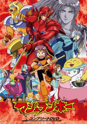 постер аниме Синдзо [ТВ]