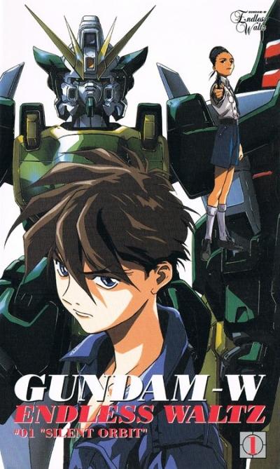 постер аниме Мобильный ГАНДАМ Дубль-вэ: Бесконечный Вальс OVA