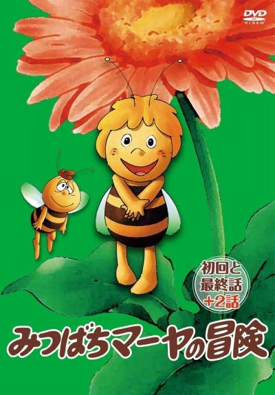 постер аниме Пчелка Майя [ТВ-1]