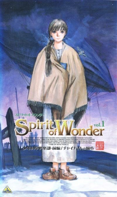 постер аниме Дух чудес OVA-2