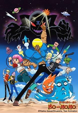 постер аниме Бобобо-бо Бо-бобо