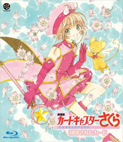 постер аниме Сакура - собирательница карт (фильм второй)