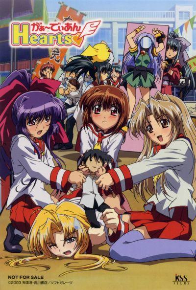 постер аниме Защитники сердец OVA-1