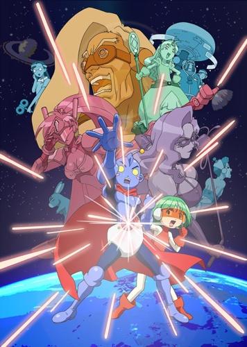 постер аниме Sumeba Miyako no Cosmos-sou Suttoko Taisen Dokkoida
