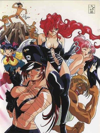 постер аниме Ganso Bakuretsu Hunters