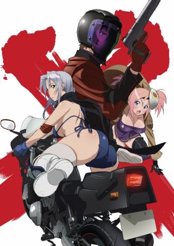 постер аниме Триаж Х