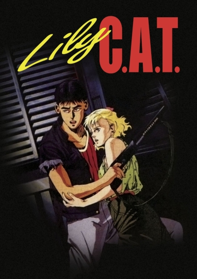 постер аниме Lily-C.A.T.