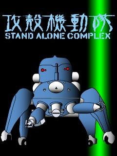 постер аниме Призрак в доспехах: Синдром одиночки - Дни татиком