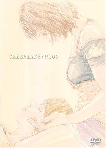 постер аниме Galerians: Rion