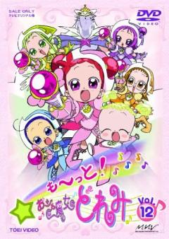 постер аниме Motto! Ojamajo Doremi