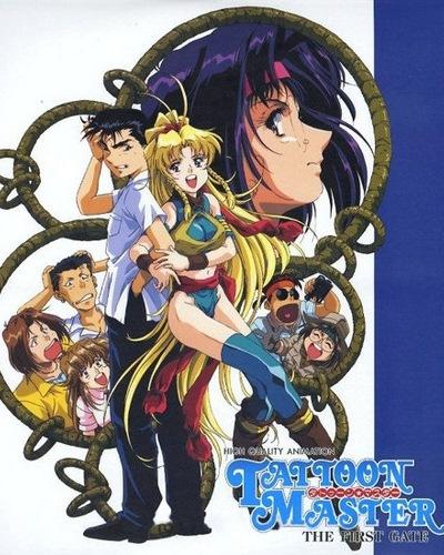 постер аниме Tattoon Master