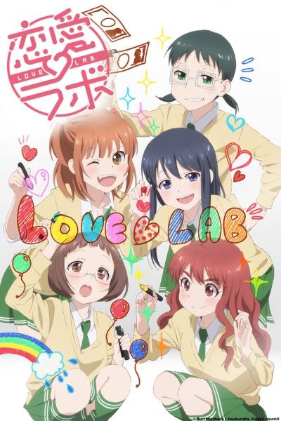 постер аниме Лаборатория любви