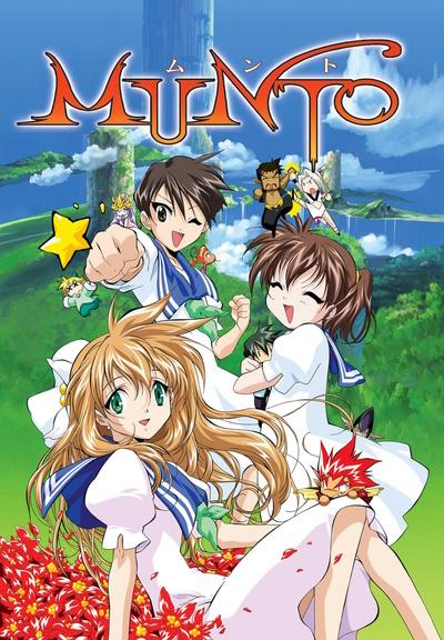 постер аниме Мунто OVA-1