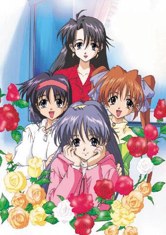 постер аниме First Kiss Story: Kiss Kara Hajimaru Monogatari