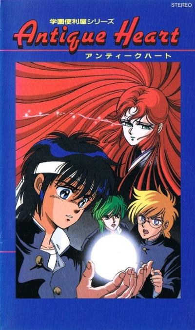 постер аниме Antique Heart