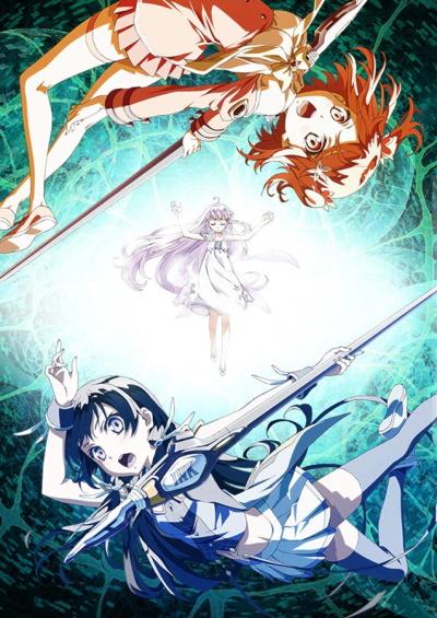 постер аниме Стеклянный цветок и разрушение мира