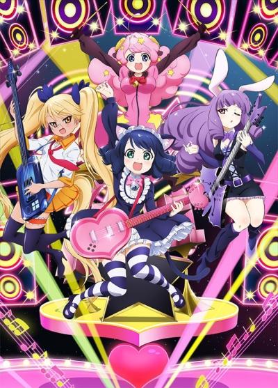 Рок-шоу / Show by Rock!! [2015]