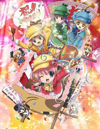 постер аниме Tantei Kageki Milky Holmes TD