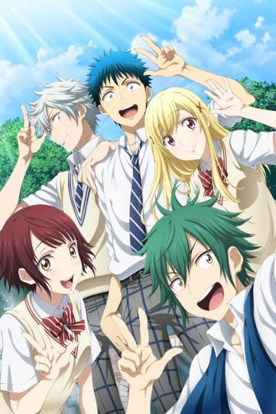 постер аниме Ямада и семь ведьм OVA