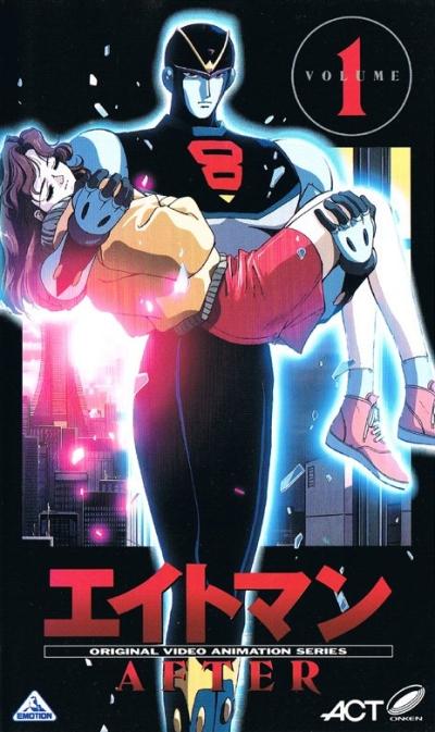 постер аниме Восьмой: Спустя годы