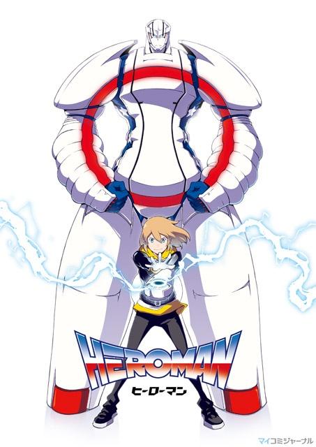 Смотреть трейлер к аниме Heroman \ HEROMAN