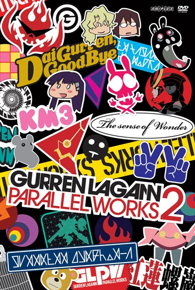 постер аниме Гуррен-Лаганн: Параллельные миры 2