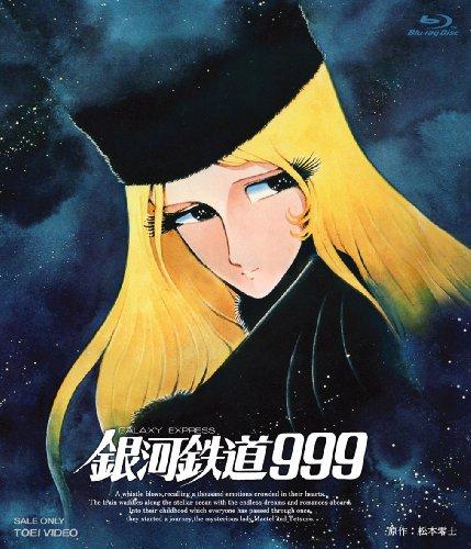 постер аниме Glass no Clair - Ginga Tetsudo 999