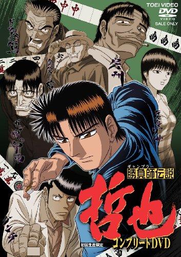 постер аниме Легендарный игрок Тэцуя