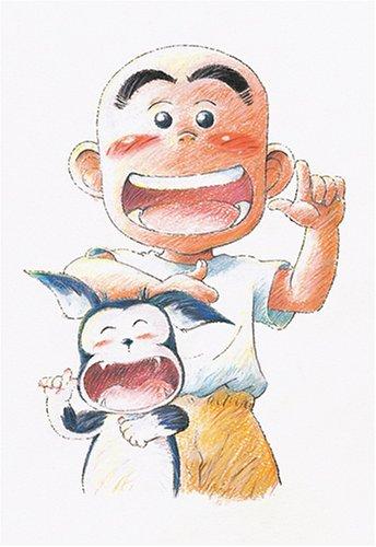 постер аниме История юного Ханады