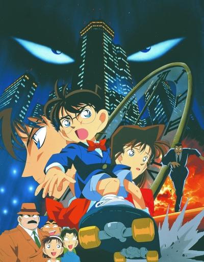 Детектив Конан (фильм 01) / Detective Conan: The Timed Skyscraper