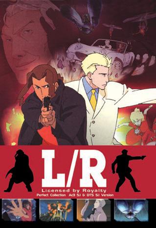 постер аниме Лицензировано королевством