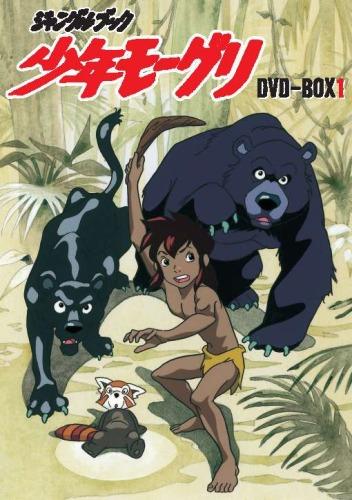 постер аниме Jungle Book: Shounen Mowgli