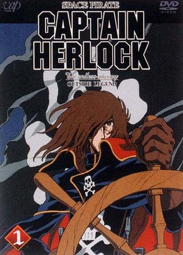 постер аниме Бесконечная одиссея капитана Харлока