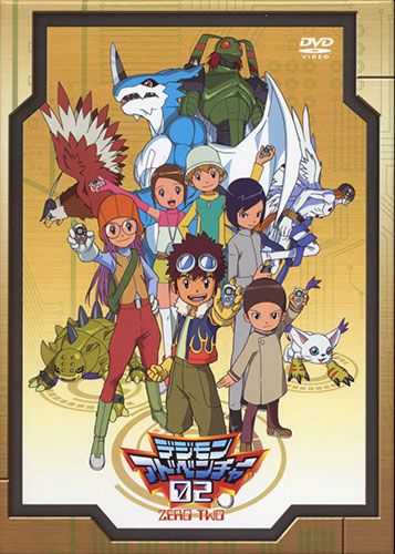 постер аниме Digimon Adventure 02