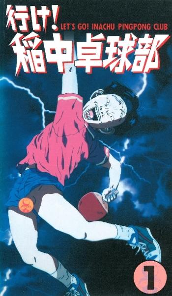 постер аниме Вперед! Школьная секция пинг-понга