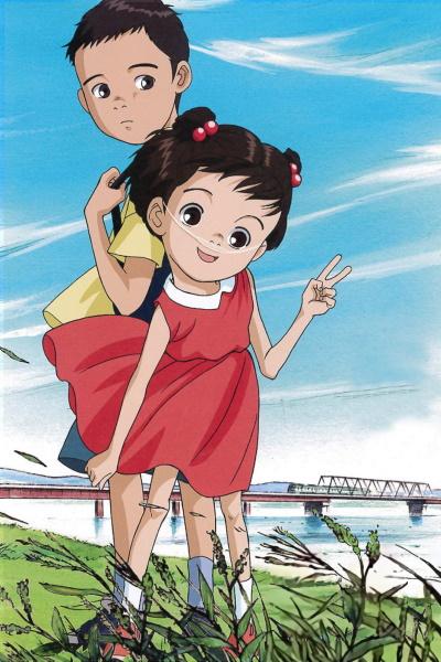 постер аниме Момоко слышит песню лягушат