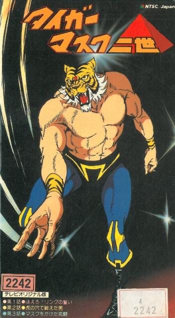 тигровая маска скачать торрент - фото 10