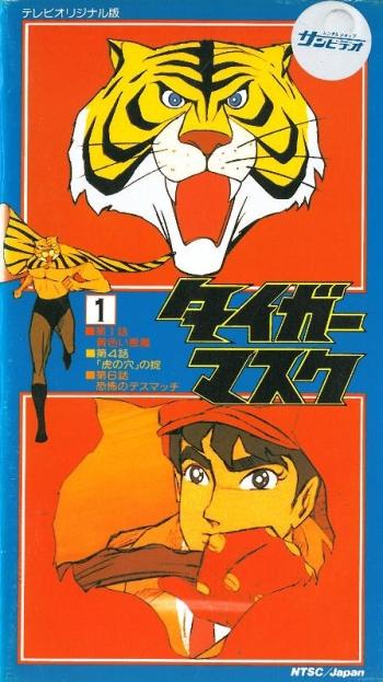 постер аниме Тигровая маска [ТВ]