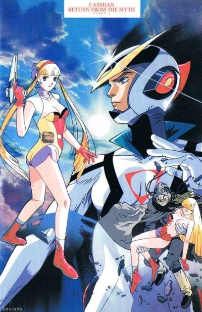 постер аниме Новый человек Кассян OVA