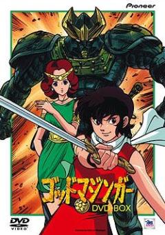 постер аниме God Mazinger