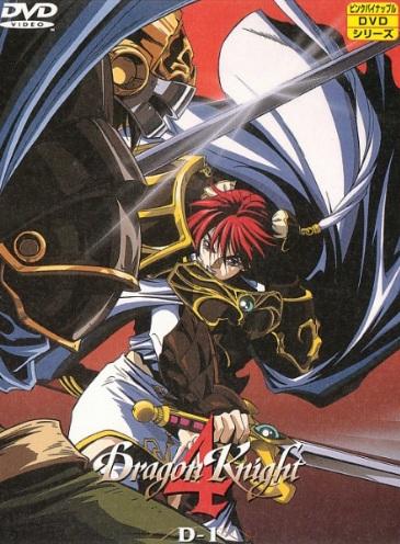 постер аниме Dragon Knight 4